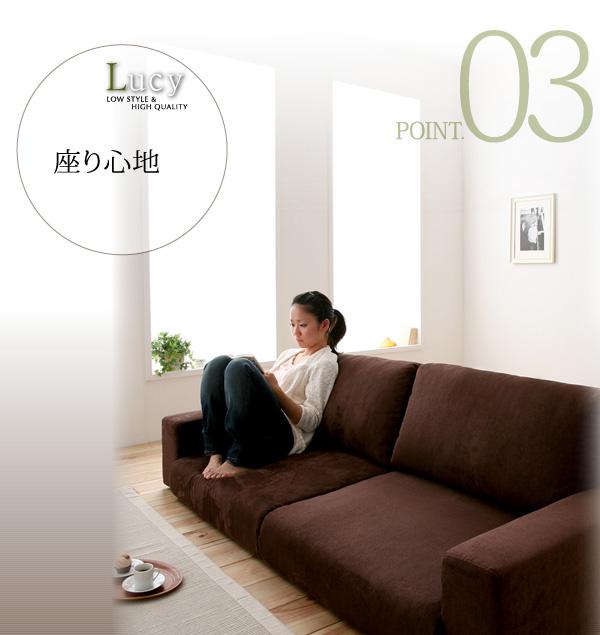 フロアソファ【Lucy】ルーシー2人掛け 人気の格安ソファ