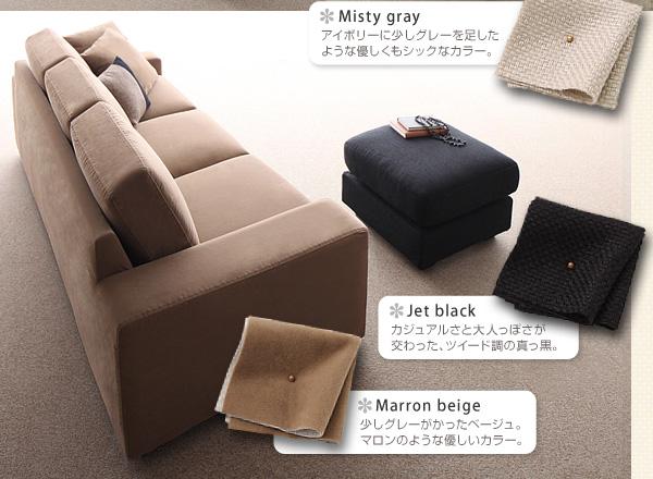 【Colorful Living Selection LeJOY】リジョイシリーズ:28色から選べる!カバーリングコーナーカウチソファ【ラブサイズ】
