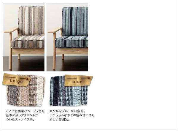 北欧スタイルのシンプルWood Sofa 二人掛け 三人掛け