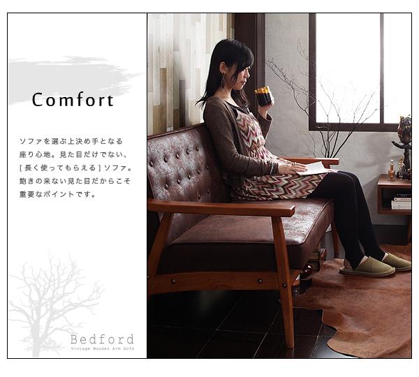 【送料無料】おしゃれな人気ソファ 木肘レトロソファ【Bedford】 レトロなデザインでお部屋をおしゃれに
