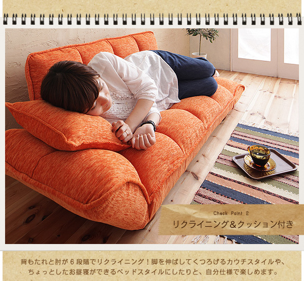 【送料無料】Little Lifestyle ナチュラル・セレクト/カウチソファ【Sylph】シルフ業界最安値