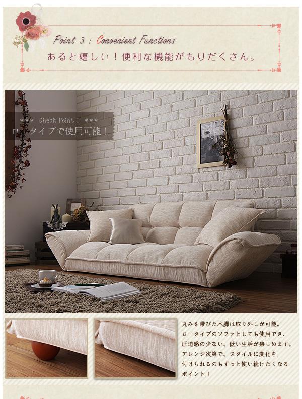 【送料無料】Little Lifestyle フレンチ・セレクト/カウチソファ【Romanee】ロマネ業界最安値