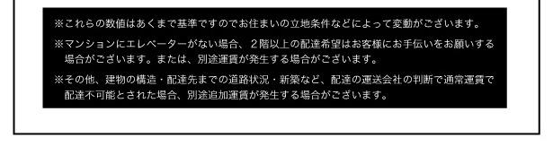 【送料無料】モダンデザインコーナーカウチソファ【Elvita】エルヴィータ おしゃれソファ