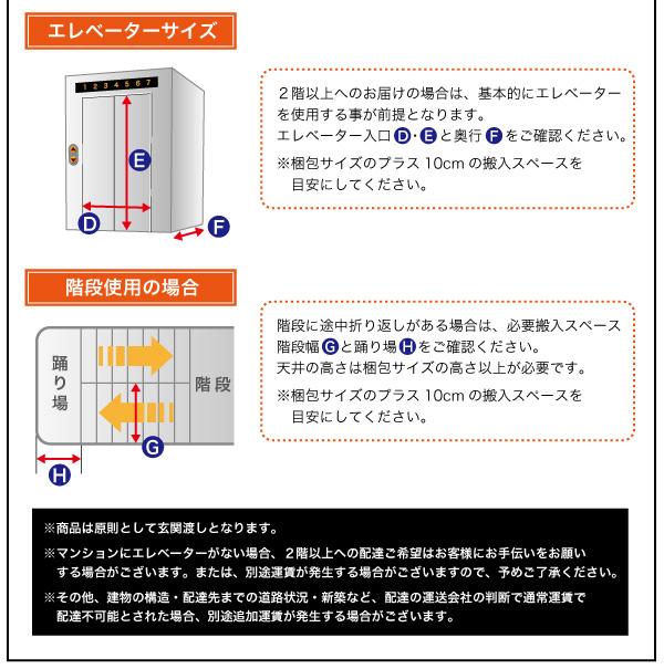 北欧スタイルデザインソファ【Kiitos】キートス
