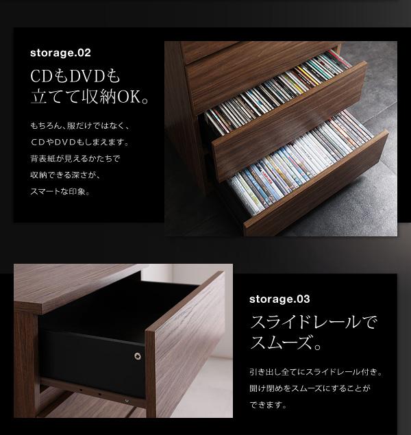 送料無料シンプルモダンリビングシリーズ【nux】ヌクスチェスト