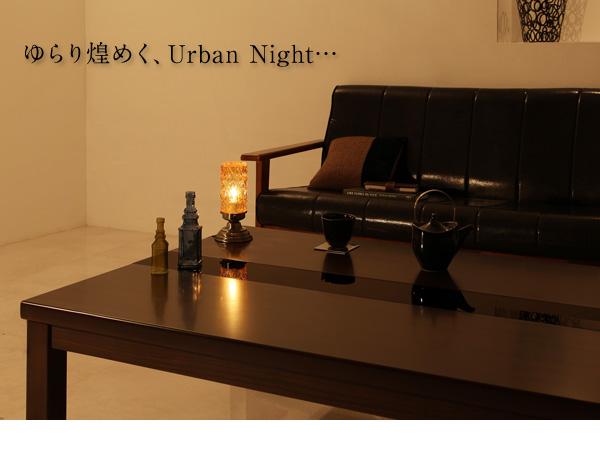 アーバンモダンデザインこたつテーブル【GWILT】グウィルト/長方形(105×75)