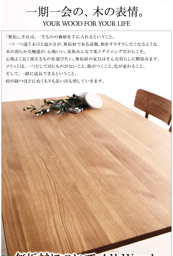北欧家具 ダイニングセット ダイニング 天然木 ウォールナット 無垢材