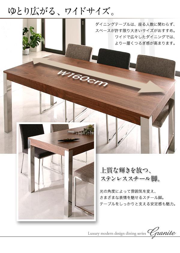 【送料無料】ラグジュアリーモダンデザインダイニングシリーズ【Granite】グラニータ/11点セット業界最安値