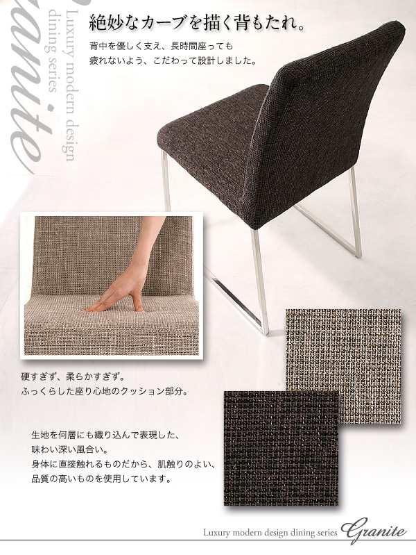【送料無料】ラグジュアリーモダンデザインダイニングシリーズ【Granite】グラニータ/13点セット業界最安値