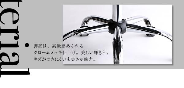 【送料無料】モダンデザインオフィスチェア/デスクチェア【Valerio】ヴァレリオ