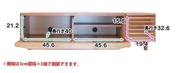 テレビボード TV台 無垢材 おしゃれ アルダー材 幅120cm