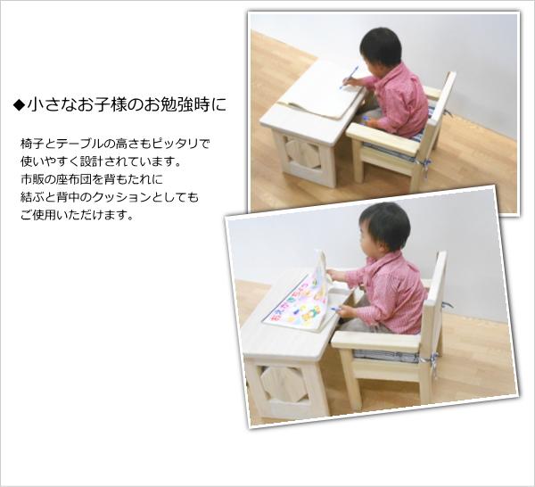 【送料無料】子供用 椅子・テーブルセット 職人によって一つ一つ制作された手作り家具【Pur】ピュール