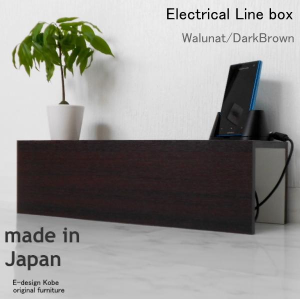 電話台 FAX台 キャビネット ルーター収納 スリム 10色から選べる おしゃれ 通販 人気  a la mode ウォールナット/ダークブラウン